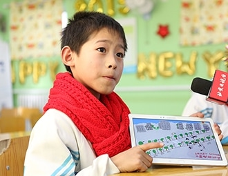 This program gallery describe Samsung Electronics' education activities image in corporate citizenship education