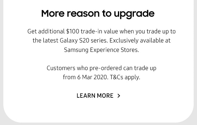More reason to upgrade