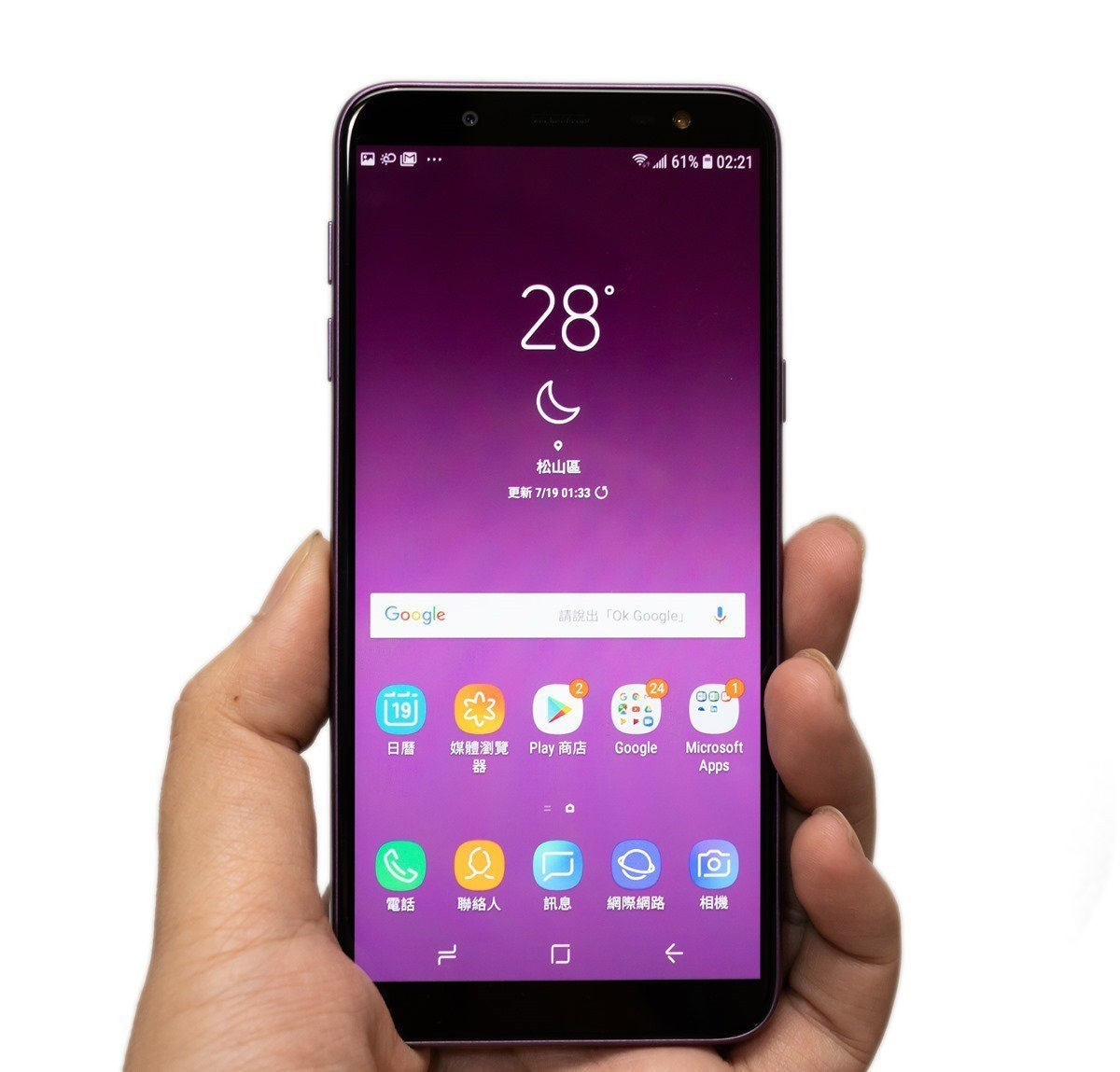 Samsung Galaxy J6 Review by Blogger Ahui3c