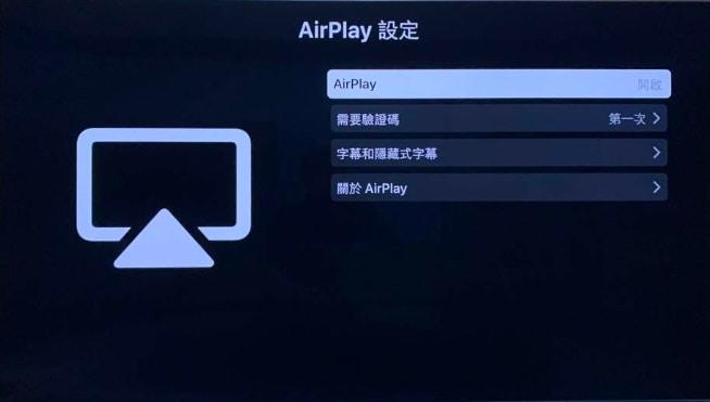 三星電視連接 AirPlay 有何相關設定?   哪些三星電視支援 AirPlay ?