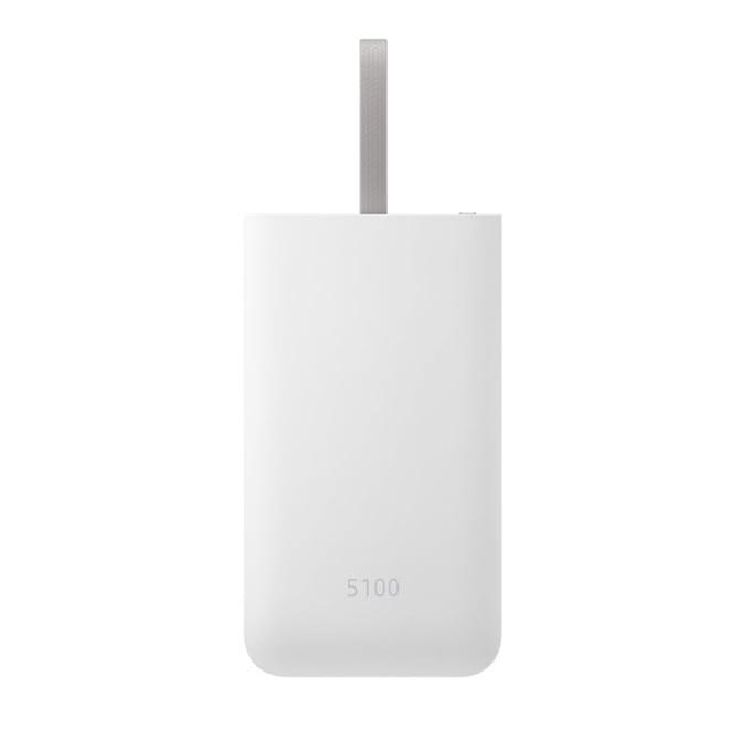 Batterie externe Charge rapide de 10 000 mAH