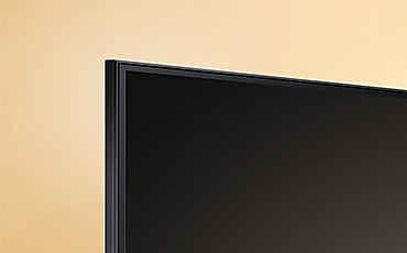 The top of the TV is shown.