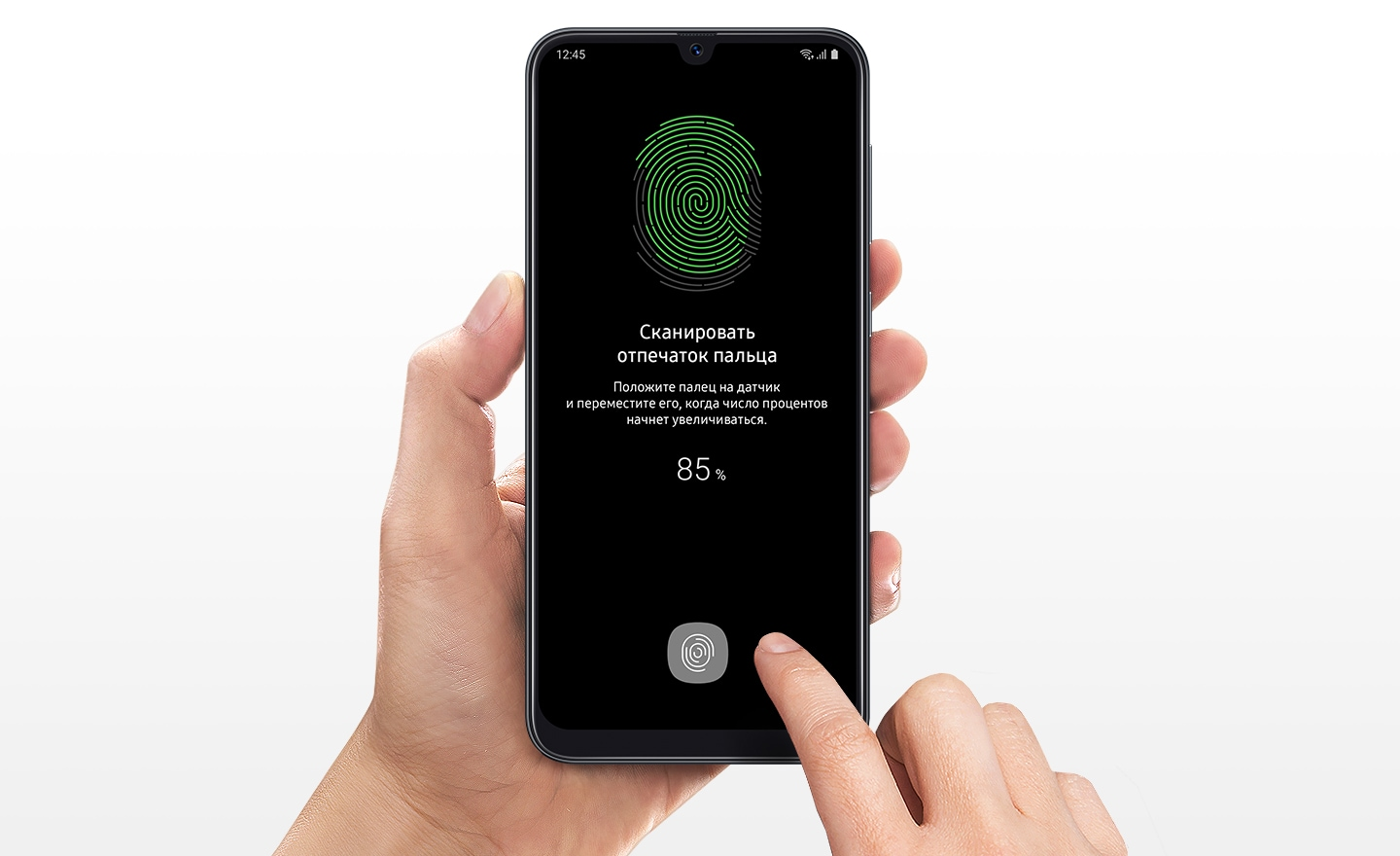 Your fingerprint is the key