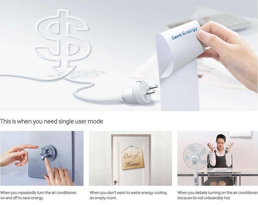 Система автоматического энергосбережения
