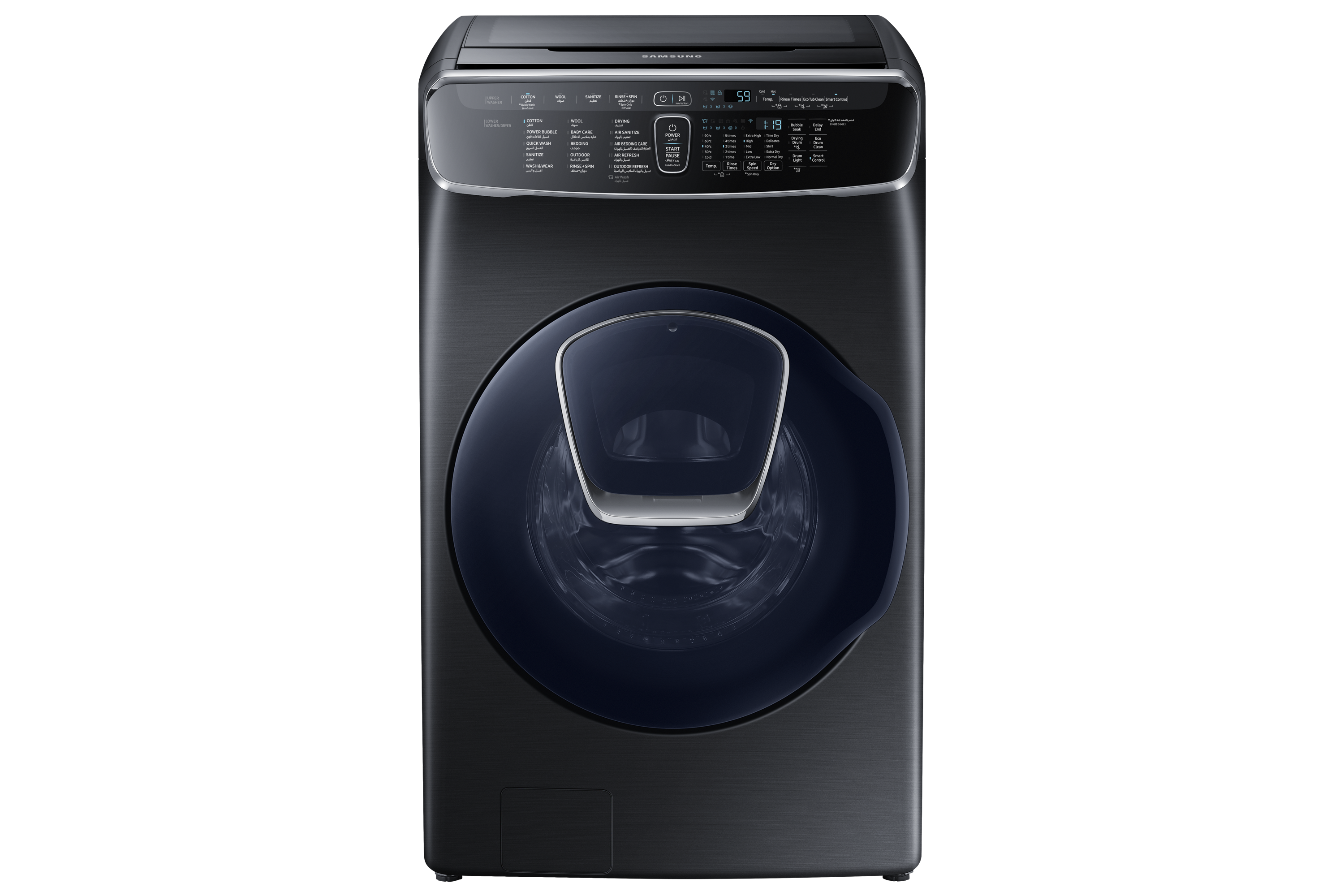 WR26M9970KV/YL Front Loading Washing Machine with AddWash™, 23 Kg