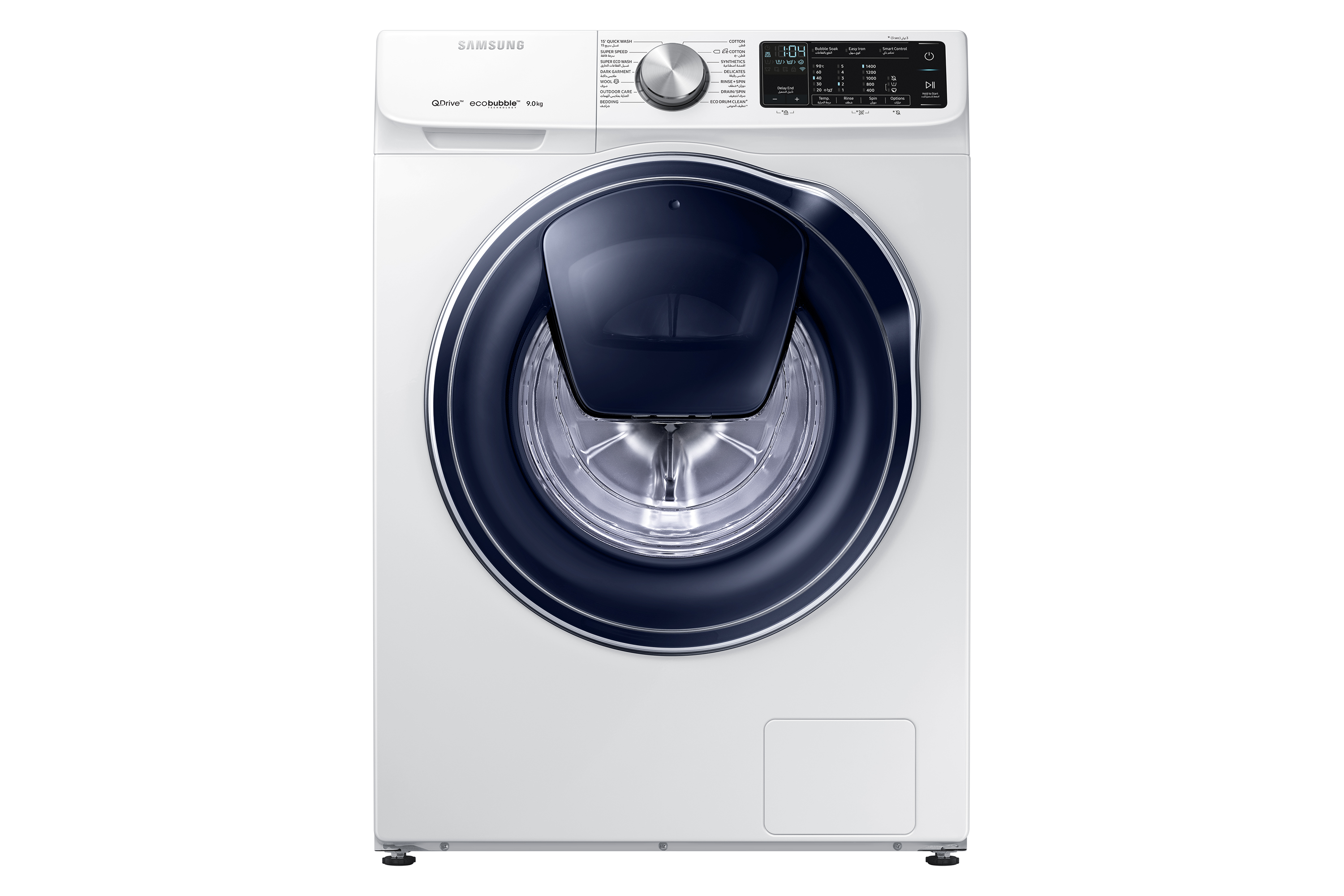 WW90M645OPW/YL Washer with QuickDrive™, 9Kg