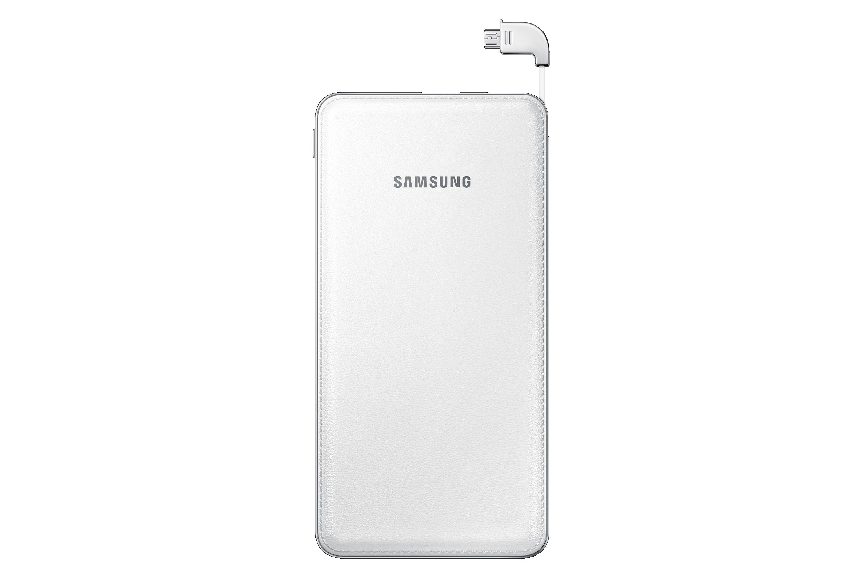 Battery Pack 9500 mAh (vit)