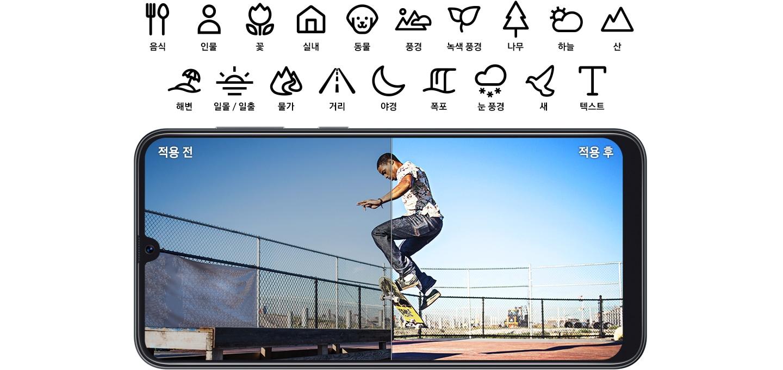 제품 화면에 인물 사진이 보여지고 있으며, 좌측에는 인물 모드 적용 전 모습, 우측에는 인물 모드 적용 후 모습이 비교되어 보여지고 있습니다.