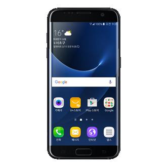 갤럭시 S7 엣지 LG U+, 무약정폰, 128GB 블랙 펄