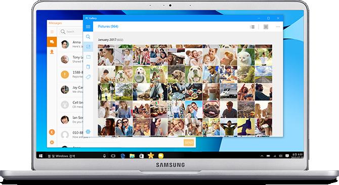 90도 열린 라이트 티탄 컬러 노트북9 디스플레이에는 PC 갤러리와 PC 메세지 화면이 보여지고 있습니다.