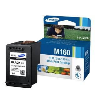 INK-M160 제품+박스 앞면 왼쪽 30도