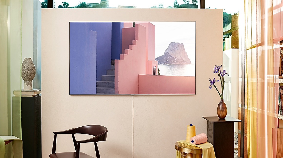 The bottom of the TV is shown
