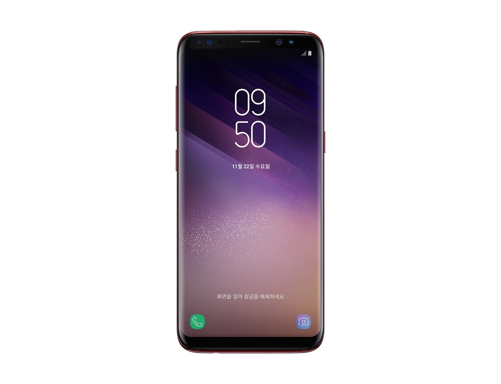 Galaxy S8 (Burgundy Red)