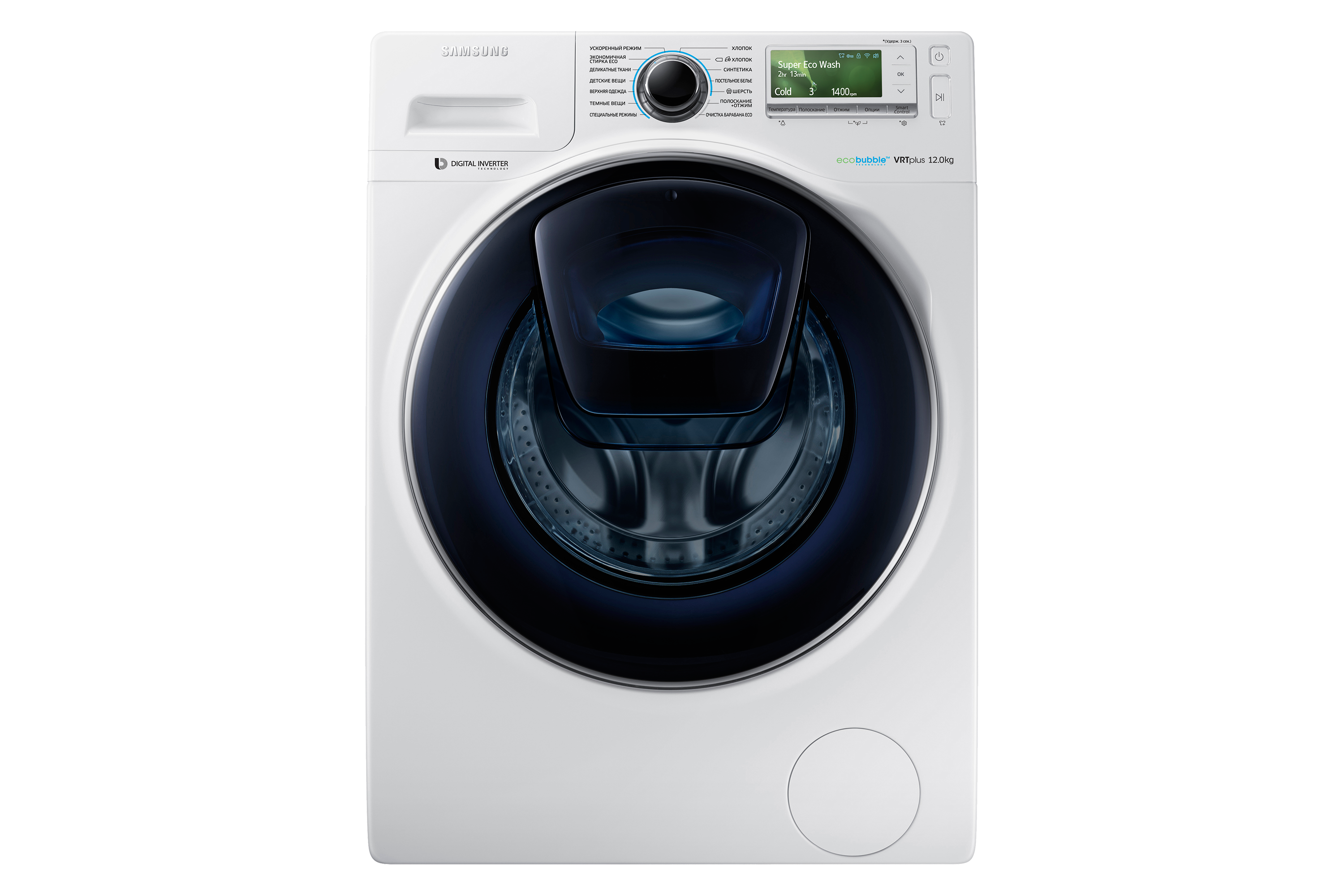 Пральна машина WW8500 з технологією AddWash та Eco Bubble, 12 кг