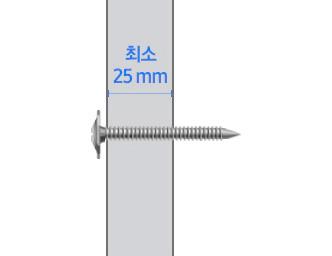 벽 두께 최소 25 mm